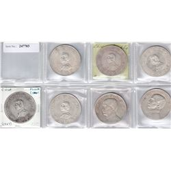 CHINA: LOT of 7 Republican silver dollars