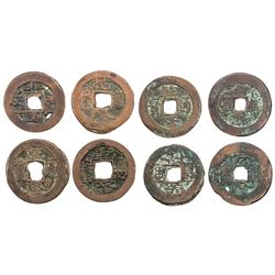 CHINA: LOT of 10 copper pieces