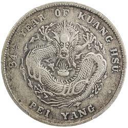 CHIHLI: Kuang Hsu, 1875-1908, AR dollar, Peiyang Arsenal mint, year 34 (1908). PCGS EF