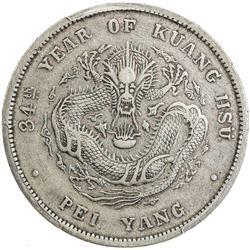 CHIHLI: Kuang Hsu, 1875-1908, AR dollar, Peiyang Arsenal mint, year 34 (1908). PCGS EF40