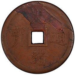 FENGTIEN: Guang Xu, 1875-1908, AE 10 cash, ND (1899). PCGS MS62