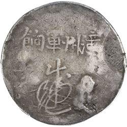 FUKIEN: Tao Kuang, 1820-1850, AR dollar, ND (1844). PCGS VF