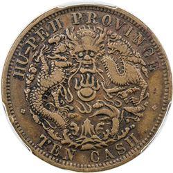 HUPEH: Kuang Hsu, 1875-1908, AE 10 cash, ND (1902-05). PCGS VF35