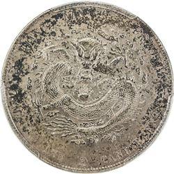 KIANGNAN: Kuang Hsu, 1875-1908, AR dollar, CD1904. PCGS AU50