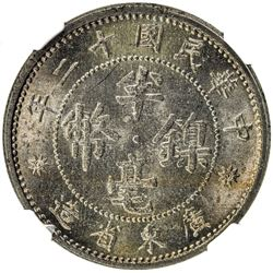 KWANGTUNG: Republic, AR 5 cents, year 12 (1923). NGC MS66