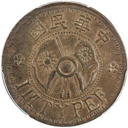 SHENSI: Republic, AE 2 cents, ND (1928). PCGS AU58