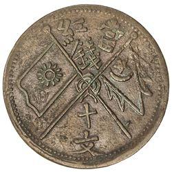 UIGHURISTAN: Hoja Niyaz Haji, 1933-1934, AE 10 cash (6.97g), Kashgar, AH1352. F-VF