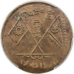 UIGHURISTAN: Hoja Niyaz Haji, 1933-1934, AE 20 cash, Kashgar, AH1352. PCGS VF35