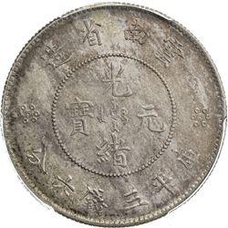 YUNNAN: Republic, AR 50 cents, ND (1911-15). PCGS MS63