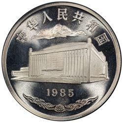 CHINA (PEOPLE'S REPUBLIC): 1 yuan, 1985. PCGS PF68
