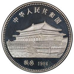 CHINA (PEOPLE'S REPUBLIC): AR 10 yuan, 1986. PCGS PF64