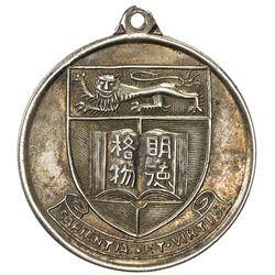 HONG KONG: AR medal (14.75g), 36mm, University of Hong Kong, silver, uniface