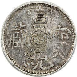 TIBET: Xuan Tong, 1909-1911, AR sho, ND (1910). PCGS VF35