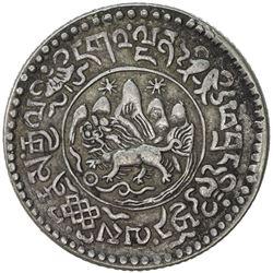 TIBET: AR 1 1/2 srang, Trabshi mint, BE16-20 (1946). VF
