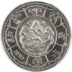 TIBET: 10 srang (13.18g), Valcambi mint, year 16-24 (1950). PCGS PF67