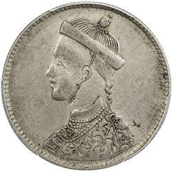TIBET: AR rupee, Chengdu mint, ND (1911-33). PCGS AU58