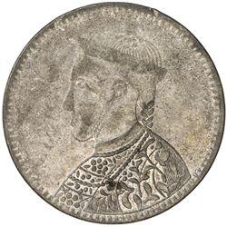 TIBET: AR rupee, Kangding mint, ND (1939-42). EF