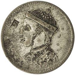 TIBET: AR rupee, Kanding mint, ND (1939-42). VF