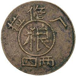 TIBET: AE 4 liang (9.52g), ND (ca. 1959-60). VF