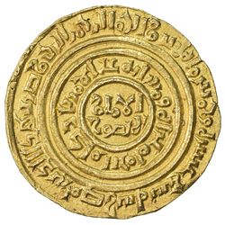 "CRUSADER KINGDOMS: Anonymous, ca. 1148-1187, AV dinar (3.74g), ""Misr"" ""519"". EF-AU"
