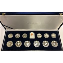 NORWAY: Harald V, 1991-, 12-coin set, 1991-93