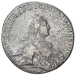 RUSSIAN EMPIRE: Catherine II, 1762-1796, AR rouble, 1767. F