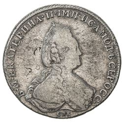 RUSSIAN EMPIRE: Catherine II, 1762-1796, AR rouble, 1786. F