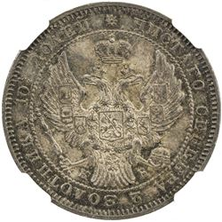 RUSSIAN EMPIRE: Nicholas I, 1825-1855, AR poltina ( 1/2 rouble), 1845. NGC MS63