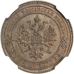 RUSSIAN EMPIRE: Alexander II, 1855-1881, AE kopeck, 1879. NGC MS63