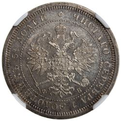 RUSSIAN EMPIRE: Alexander II, 1855-1881, AR 25 kopecks, 1859. MS62