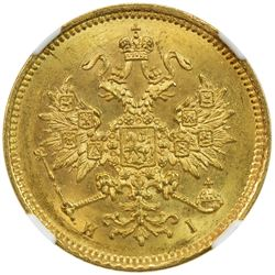 RUSSIAN EMPIRE: Alexander II, 1855-1881, AV 3 roubles, 1869. NGC MS63