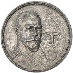 RUSSIAN EMPIRE: Nicholas II, 1894-1917, AR rouble, 1913. AU
