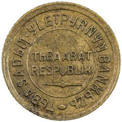 TANNU TUVA: kopejek, 1934. EF-AU