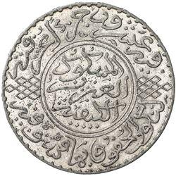 MOROCCO: 'Abd al-'Aziz, 1894-1908, AR dirhams, Paris, AH1321. BU