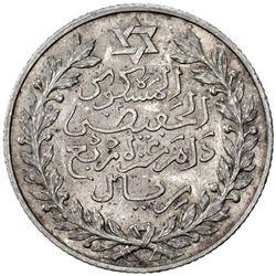 MOROCCO: al-Hafiz, 1908-1912, AR 2 1/2 dirhams, Paris, AH1329. UNC