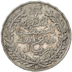 MOROCCO: al-Hafiz, 1908-1912, AR 5 dirhams, Paris, AH1329. AU