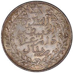 MOROCCO: al-Hafiz, 1908-1912, AR 10 dirhams (rial), Berlin, AH1329. PCGS MS63