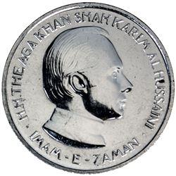 NIZARI ISMAILISM: Aga Khan IV, 1957-, AR medal, 1967. BU