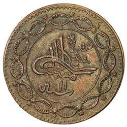 SUDAN: Abdullah b. Mohamamd, 1885-1898, AE 10 qirsh (8.49g), Omdurman, AH1311 year 11. EF-AU