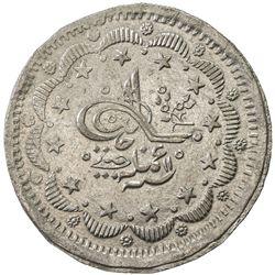 SUDAN: Abdullah b. Mohammad, 1885-1898, AR 20 qirsh (20.47g), Omdurman, AH1311 year 11. EF
