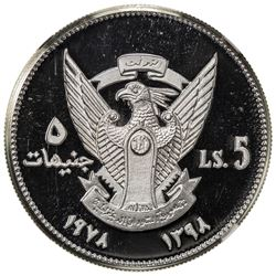SUDAN: Democratic Republic, AR 10 pounds, 1978/AH1398. NGC PF66