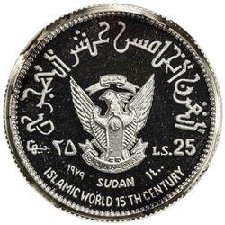 SUDAN: Democratic Republic, AR 25 pounds, 1979/AH1400. NGC PF68
