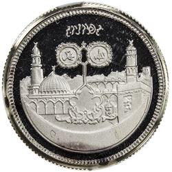 SUDAN: Democratic Republic, AR 25 pounds, 1979/AH1400. NGC PF66