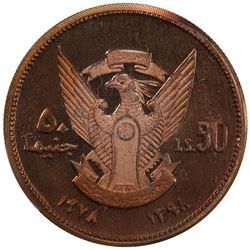 SUDAN: Democratic Republic, AE 50 pounds, 1978/AH1398. PCGS SP64