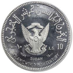 SUDAN: Democratic Republic, 5 pounds, 1979/AH1400. PCGS SP67