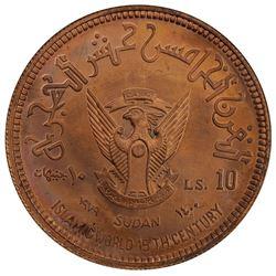 SUDAN: Democratic Republic, AE 10 pounds, 1979/AH1400. NGC PF65