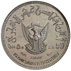 SUDAN: Democratic Republic, 50 pounds, 1979/AH1400. NGC MS63
