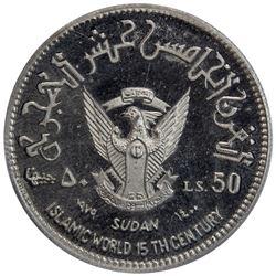 SUDAN: Democratic Republic, 50 pounds, 1979/AH1400. PCGS MS63