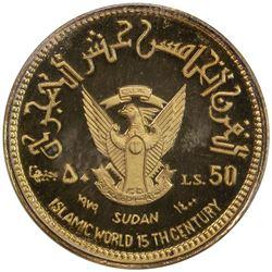 SUDAN: Democratic Republic, AE 50 pounds, 1979/AH1400. PCGS SP68