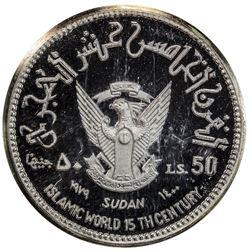 SUDAN: Democratic Republic, AR 50 pounds, 1979/AH1400. PCGS SP64